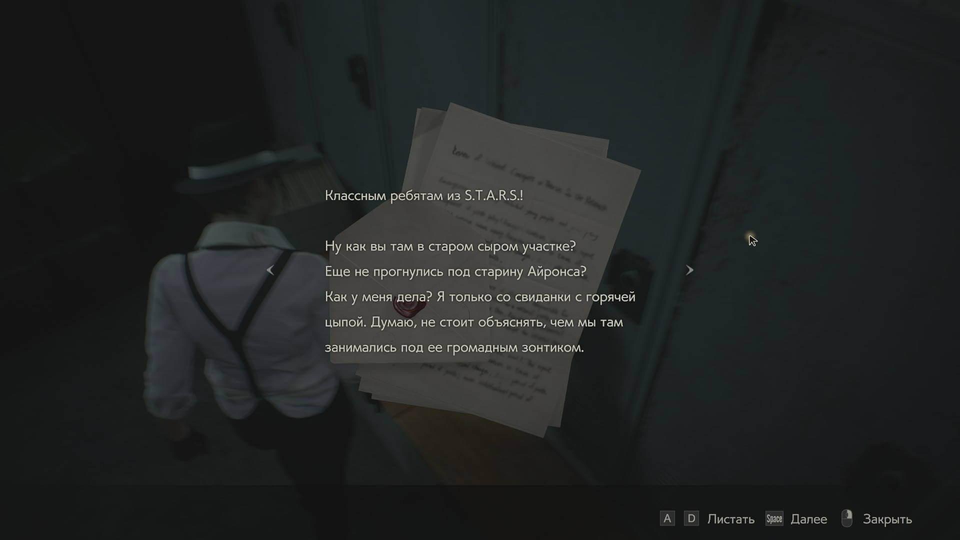 Крис Рэдфилд, Ханк