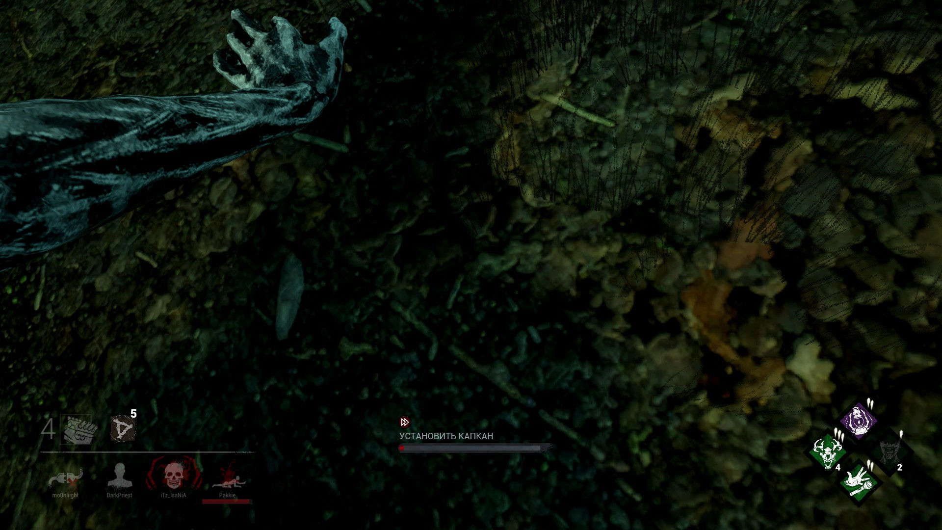 Dead By Daylight Hag Guide
