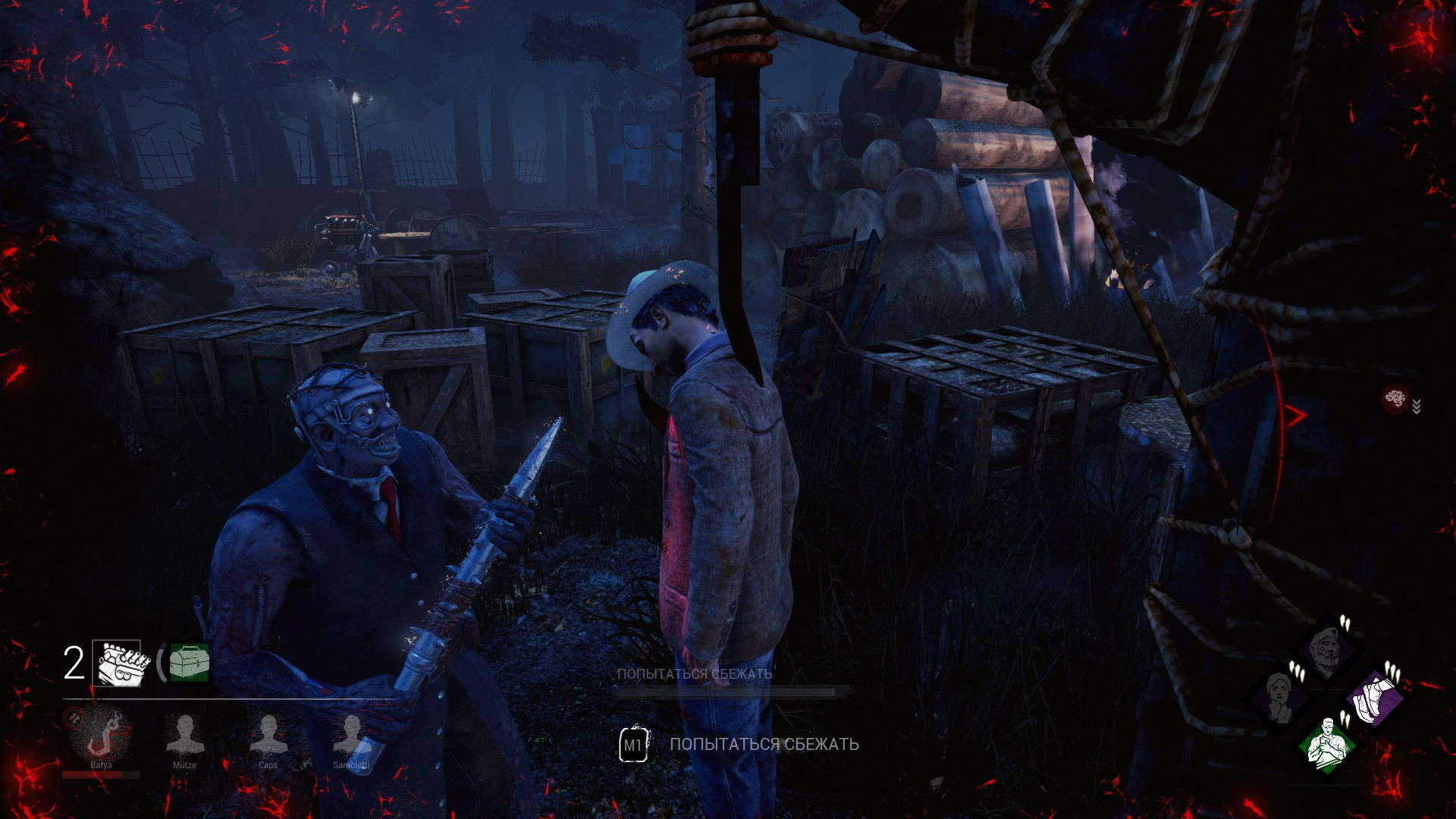 Dead by Daylight Гайд по Доктору