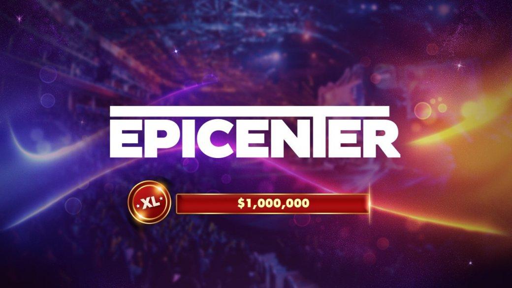 Epicenter XL