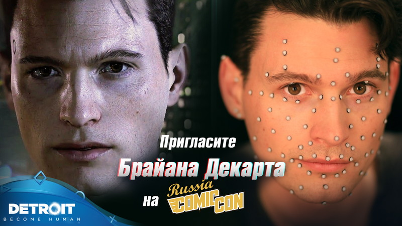 Igromir Comic Con Russia