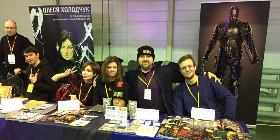 Moscow Comic Convention 2018