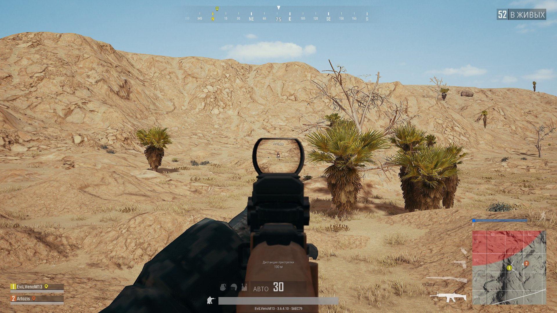 PUBG Ballistics