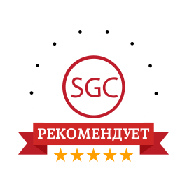 Special Games Club Рекомендует